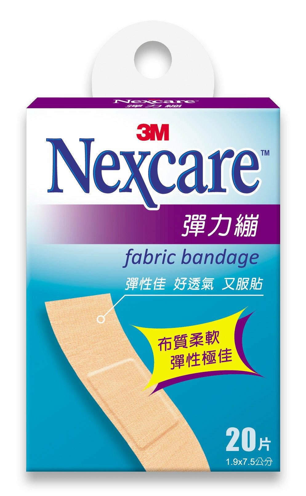 【3M Nexcare】 彈力繃 20片/盒