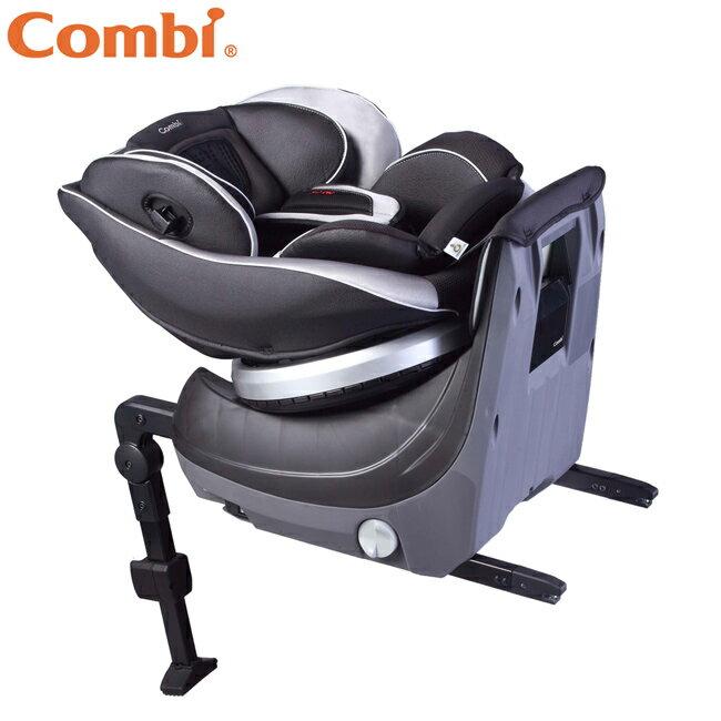 *加贈LED濕巾加熱器* Combi康貝 - Neroom ISOFIX 旋轉式0-4歲汽車安全座椅(汽座) -公爵黑