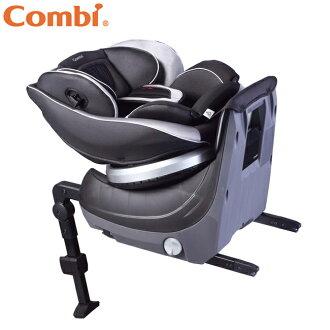 *加贈PRO高效消毒鍋* Combi康貝 - Neroom ISOFIX 旋轉式0-4歲汽車安全座椅(汽座) -公爵黑
