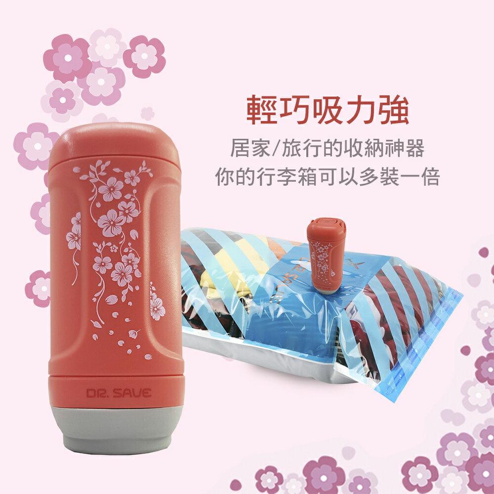 【摩肯】Dr. Save 抽真空機-櫻花款 (主機+3大3小收納袋) 台灣專利製造 品質保證 0