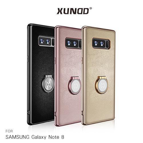 SamsungGalaxyNote8訊迪XUNDD維特魔戒背殼手機支架指環可立手機殼保護殼背殼
