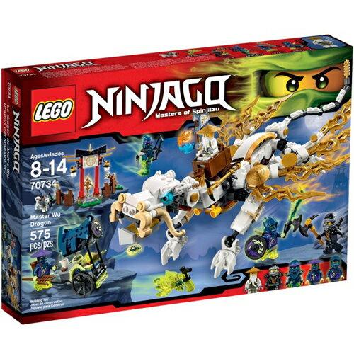 樂高積木LEGO《 LT70734 》2015 年 NINJAGO 旋風忍者系列 - 吳大師之龍