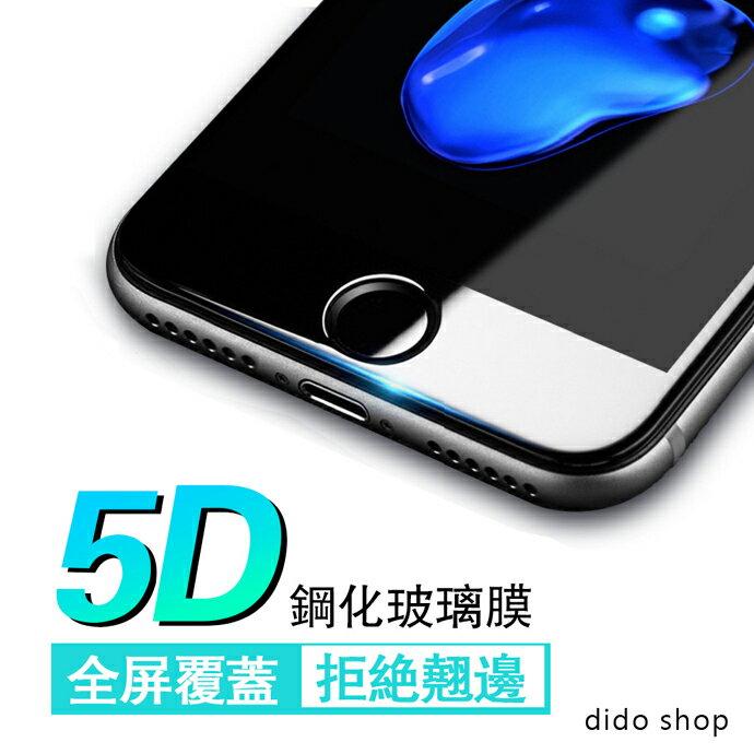 iPhone 8 Plus 5.5吋 5D滿版鋼化玻璃膜 保護貼 (PC038-9)【預購】 5