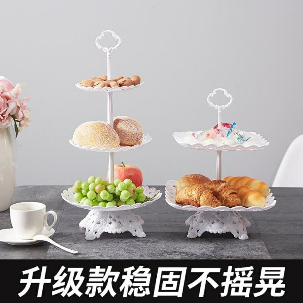 塑料水果盤三層蛋糕架歐式下午茶點心臺甜品架雙層