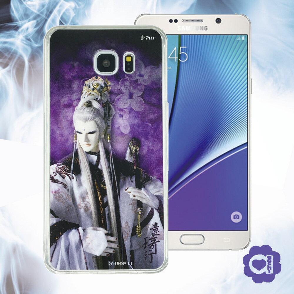 【亞古奇 X 霹靂】意琦行 ◆ Samsung 全系列 Note 5/A8/J7 雙料材質手機殼-2016 全新上市 首創穿透式立體印刷 2