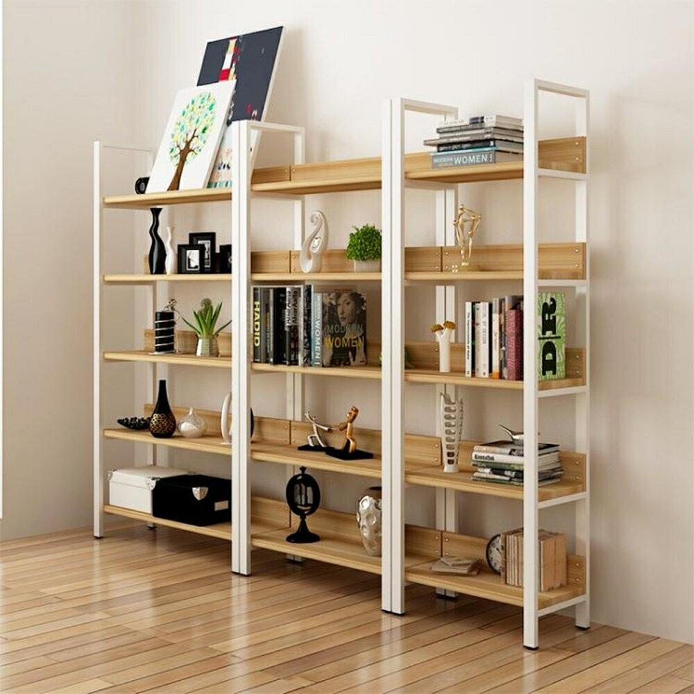 書架置物架簡易客廳創意隔板簡約現代鋼木書架組合展示架書櫃LX