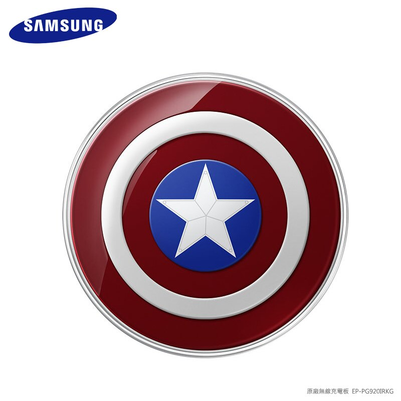 美國隊長 SAMSUNG GALAXY S6 G9208/S6 Edge G9250 原廠無線充電板/原廠裸裝/充電器/東訊/Note 5/S6 Edge+/Nokia Lumia 925/1520/930/735/Nexus 5/7