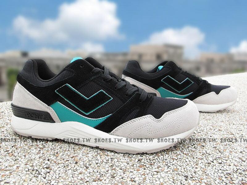 《下殺5折》Shoestw【71M1BK62BK】PONY Bleeker 復古慢跑鞋 麂皮 黑淺灰 湖水綠 男生尺寸