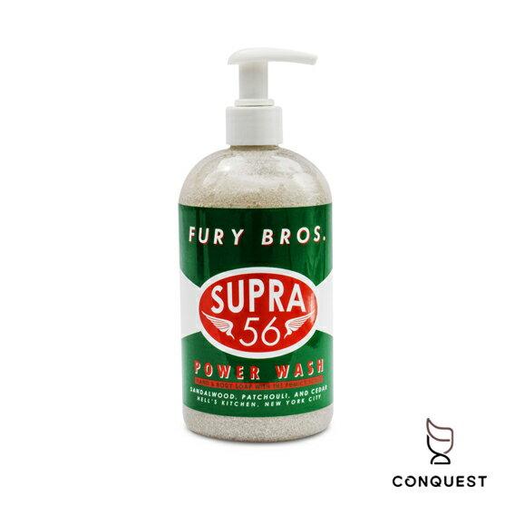 【 CONQUEST 】美國 Fury Bros Supra 56 Power Wash 探險家沐浴乳 沐浴露 沐浴精
