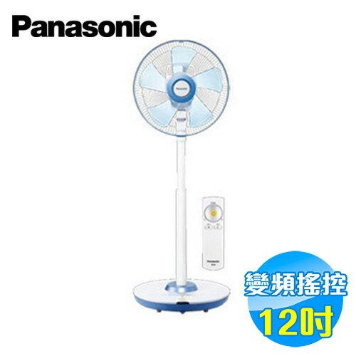 國際 Panasonic 12吋 DC直流變頻低噪音溫控電風扇 F-L12DMD