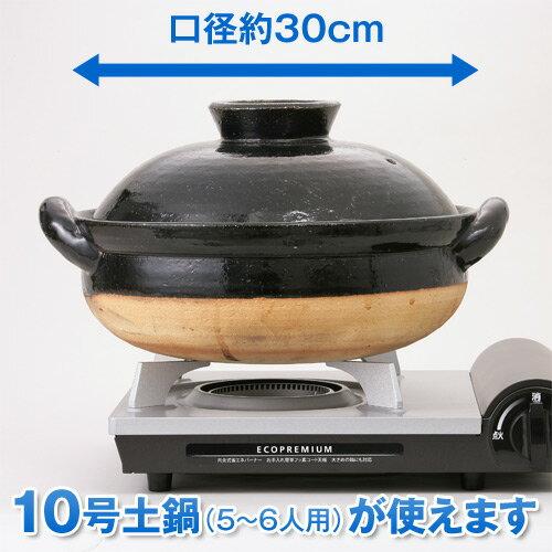 日本岩谷Iwatani /  CB-EPR-1 / 內焰式防風型 / 瓦斯爐 / 卡式爐 / CB-EPR-1-日本必買  / 日本樂天代購(4500*1.8)。件件免運 4
