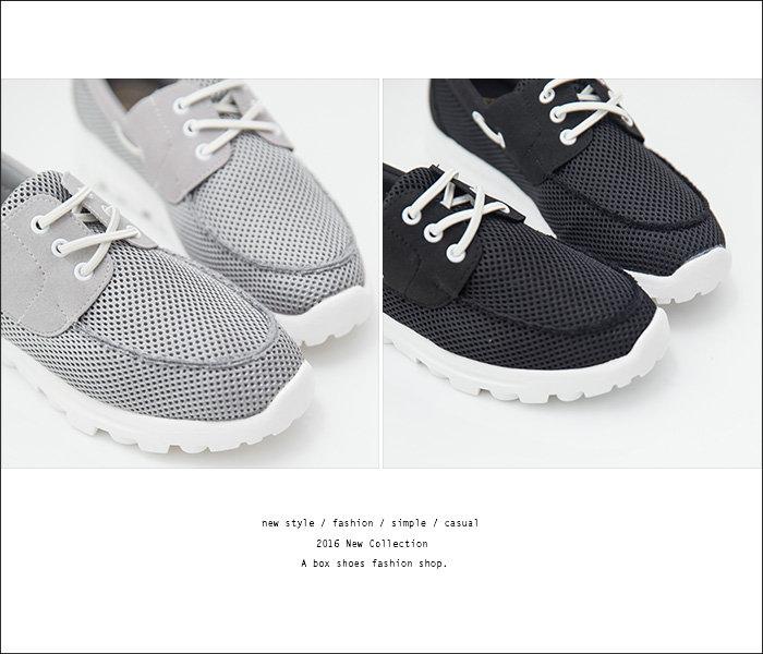 格子舖*【AA682】MIT台灣製 韓國雜誌風 網布拼接麂皮 鋸齒厚底綁帶休閒運動鞋 3色 2