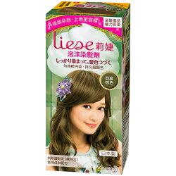 Liese 莉婕 泡沫染髮劑 魅力彩染系列 亞麻棕色