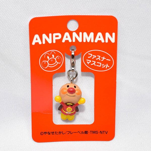 飛天麵包超人拉鏈吊飾日本製造正版商品