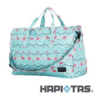 【日本暢銷 HAPI+TAS】綠色佛朗明哥鳥 高級摺疊 防潑水 圓形旅行袋 小 (可登機 旅行 搭配拉桿使用)