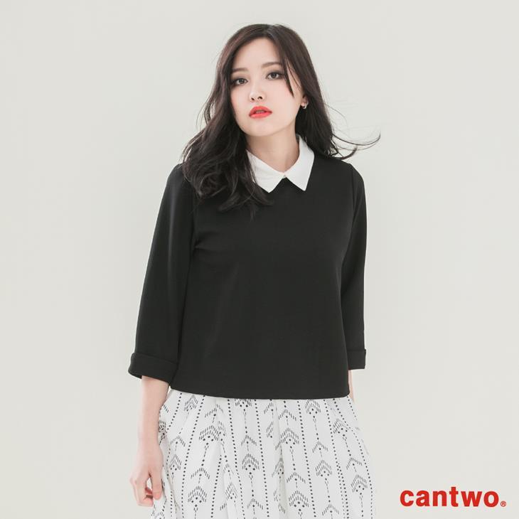 cantwo襯衫領假兩件五分袖上衣(共二色) 0