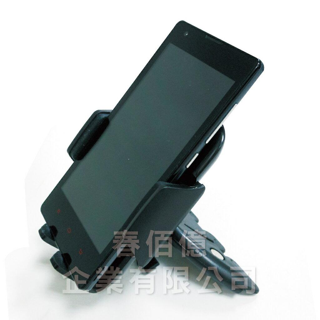 時尚星 汽車CD口專用手機夾(1入) cd手機架 適用IPhone5 6+ SONY HTC等手機座 多功能手機架 高CP值手機族必買 0