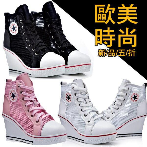 ☆克妹☆現貨+預購【AT43863】歐美心機系網洞摟空楔型厚底內增高8CM帆布鞋