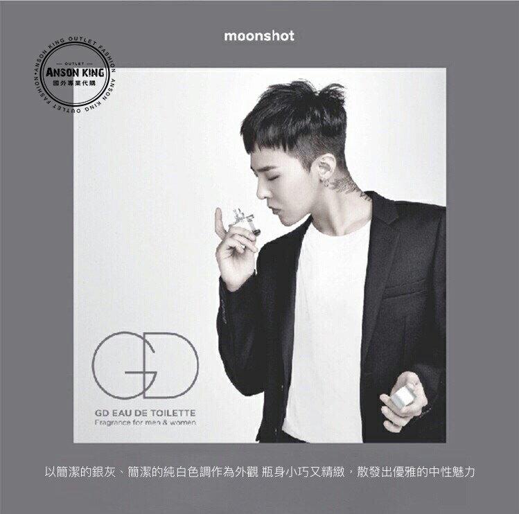 韓國正品直送代購 moonshot bigbang GD G-Dragon 權志龍 限量版男女通用淡香水 50ml 0