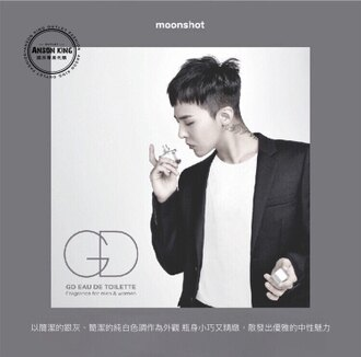 韓國正品直送代購 moonshot bigbang GD G-Dragon 權志龍 限量版男女通用淡香水 50ml