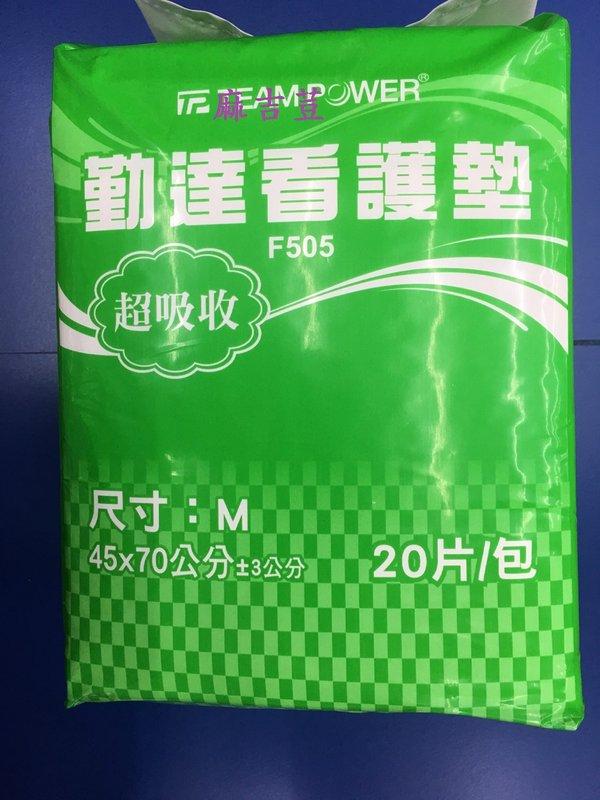 45x70CM看護墊 單片4.5元 /寵物墊/護理墊/尿布墊/產墊20片/包一箱12包可搭包大人.安安.安親.添寧紙尿褲
