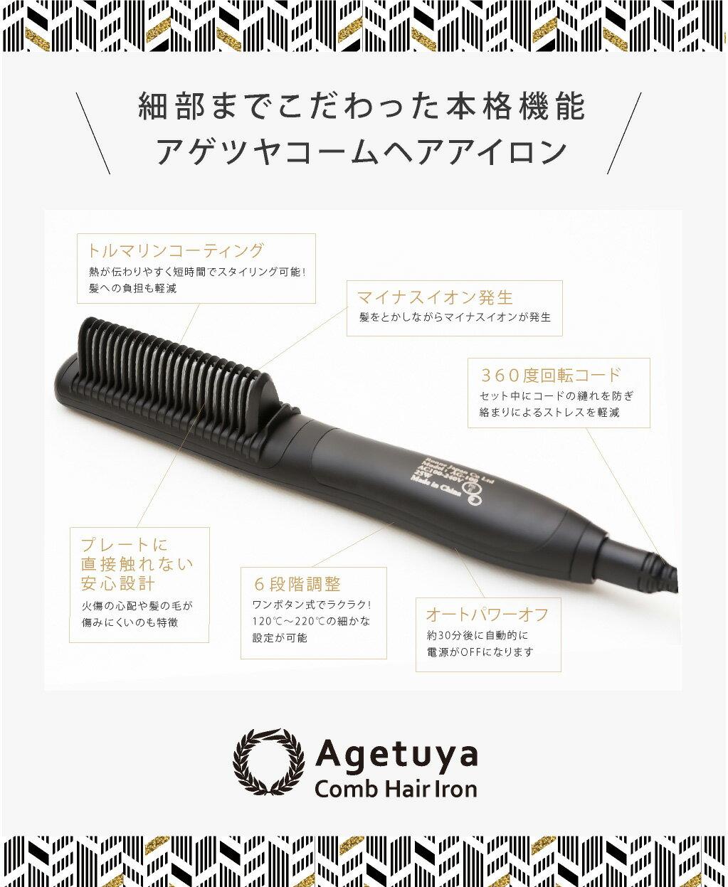 日本AGETUYA 美髮梳HB-200-BK / rasta-cx00-0765 / 日本必買 日本樂天代購(2580)。件件免運 1