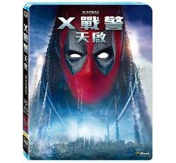 【停看聽音響唱片】【BD】X戰警:天啟 (3D+2D死侍亂入雙碟限定版)
