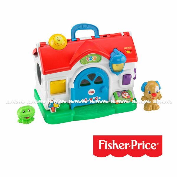 費雪牌Fisher Price 學習小狗遊戲屋310349 好娃娃