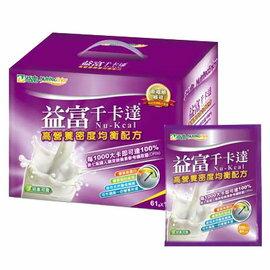 益富 千卡達 高營養密度均衡配方 六盒販售