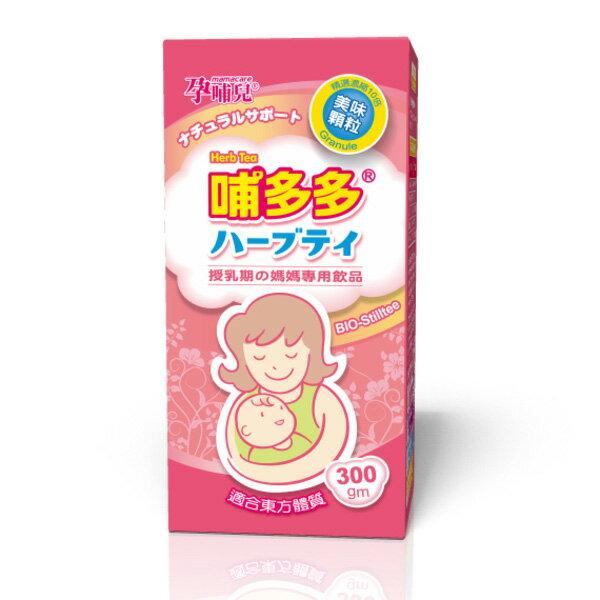 【滿額贈】孕哺兒Ⓡ哺多多媽媽飲品(300g)【滿1980送媽媽藻油DHA軟膠囊10粒】