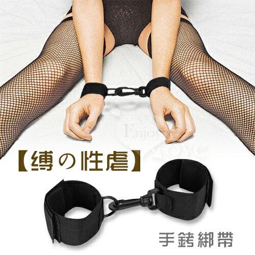 [漫朵拉情趣用品]【??性虐】手銬綁帶 NO.508018