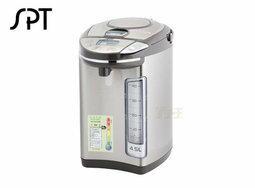 ~尋寶趣~4.5L電熱水瓶 4.5公升 304不鏽鋼 省電 自動清洗 電動給水 SP~84