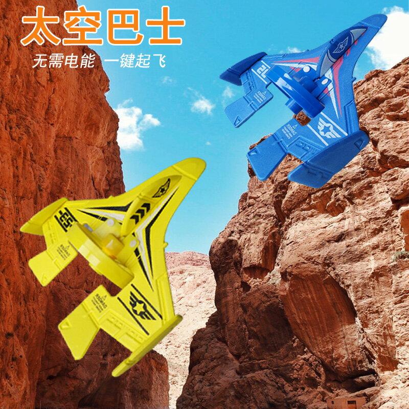 飛機玩具 玩具槍樂飛兒童彈射玩具 泡沫飛機槍 式發射玩具 網紅耐摔戶外會飛的旋轉飛行器 竹蜻蜓