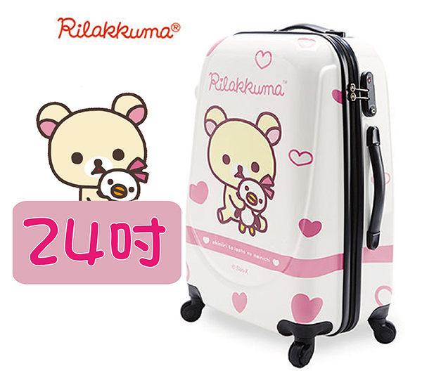 Rilakkuma 拉拉熊 - 24吋PC鏡面質感 超輕量硬殼行李箱/拉桿箱/卡通箱/登機箱 - 粉