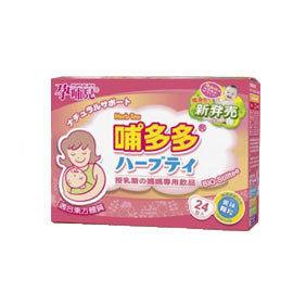 【孕哺兒R】哺多多媽媽飲品 顆粒 5g*24包/盒