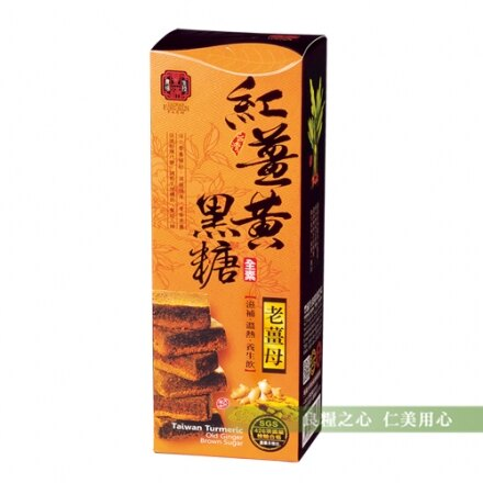 豐滿生技 紅薑黃黑糖_老薑母(180g/盒)