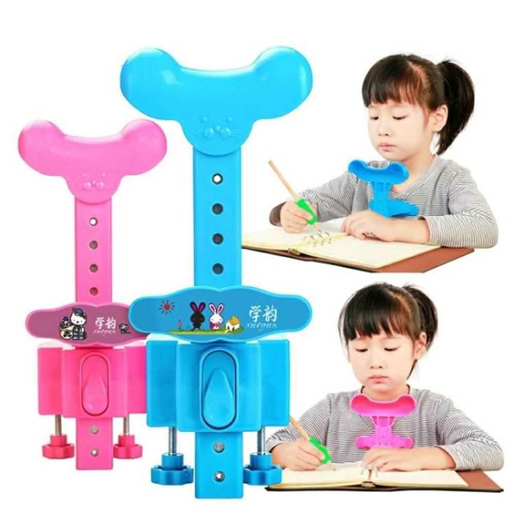 坐姿矯正器 兒童小學生防視力保護器糾正寫字姿勢護眼儀架   非凡小鋪