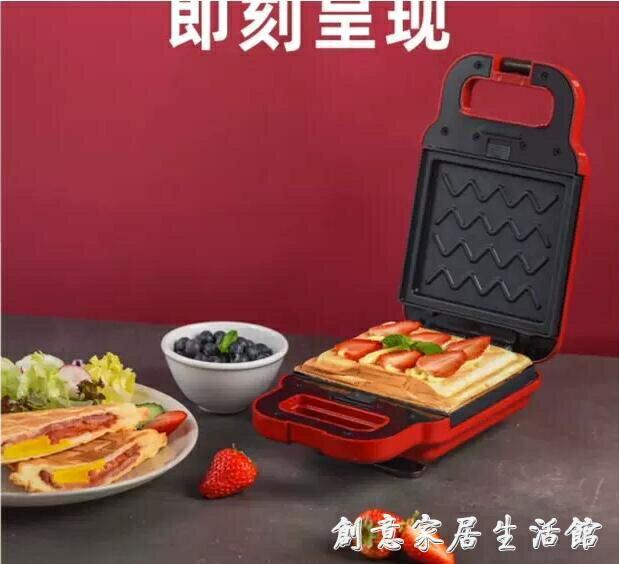 【快速出貨】三明治機早餐機輕食機華夫餅面包機多功能吐司壓烤機三文治機 聖誕交換禮物