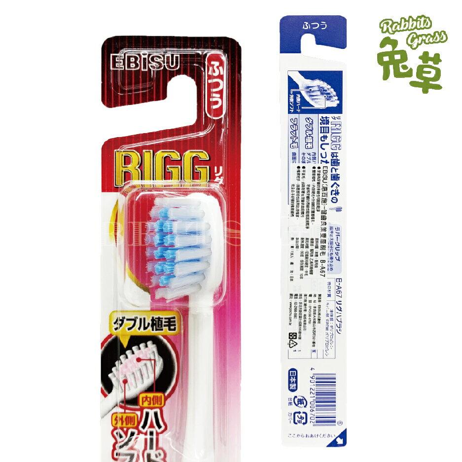 【領券折120】日本EBISU惠百施 健齒良策雙層刷毛牙刷(一入) : 隨機不挑色