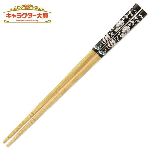 【真愛日本】1605110003421cm木筷-XO人物黑     三三麗鷗家族 酷企鵝  木筷  筷子  食器
