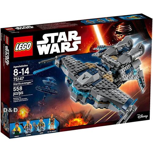 樂高積木LEGO~ LT75147 ~STAR WARS™ 星際大戰系列 ~ StarSc