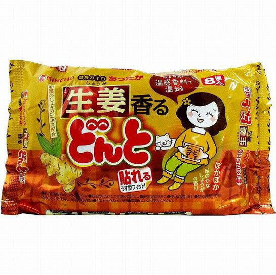 日本 KINCHO 金鳥 腹部專用溫熱貼 生薑 8枚入/包 *夏日微風*