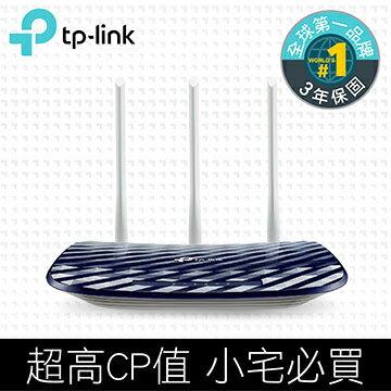 TP~Link Archer C20 AC750 無線網絡wifi雙頻路由器(分享器)