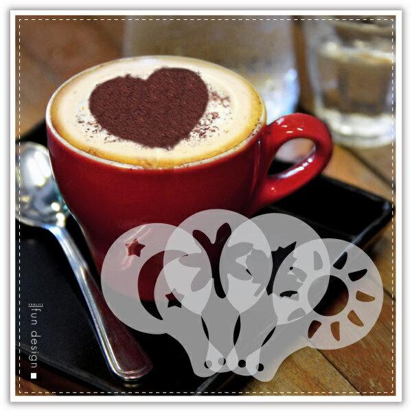 【aife life】拉花模具-16入/花式咖啡/印花模型/奶泡/噴花模板/蛋糕裝飾/糖霜 糖粉篩/烘培/