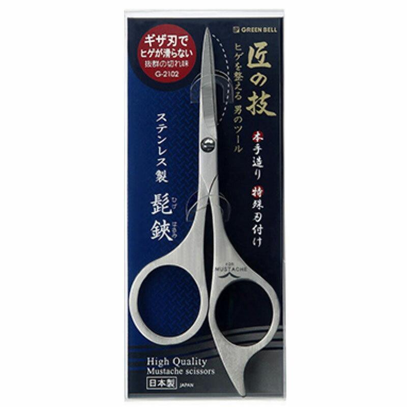 618購物節現貨 日本綠鐘匠之技鍛造不鏽鋼鬢角小鬍美顏修容剪(G-2102)