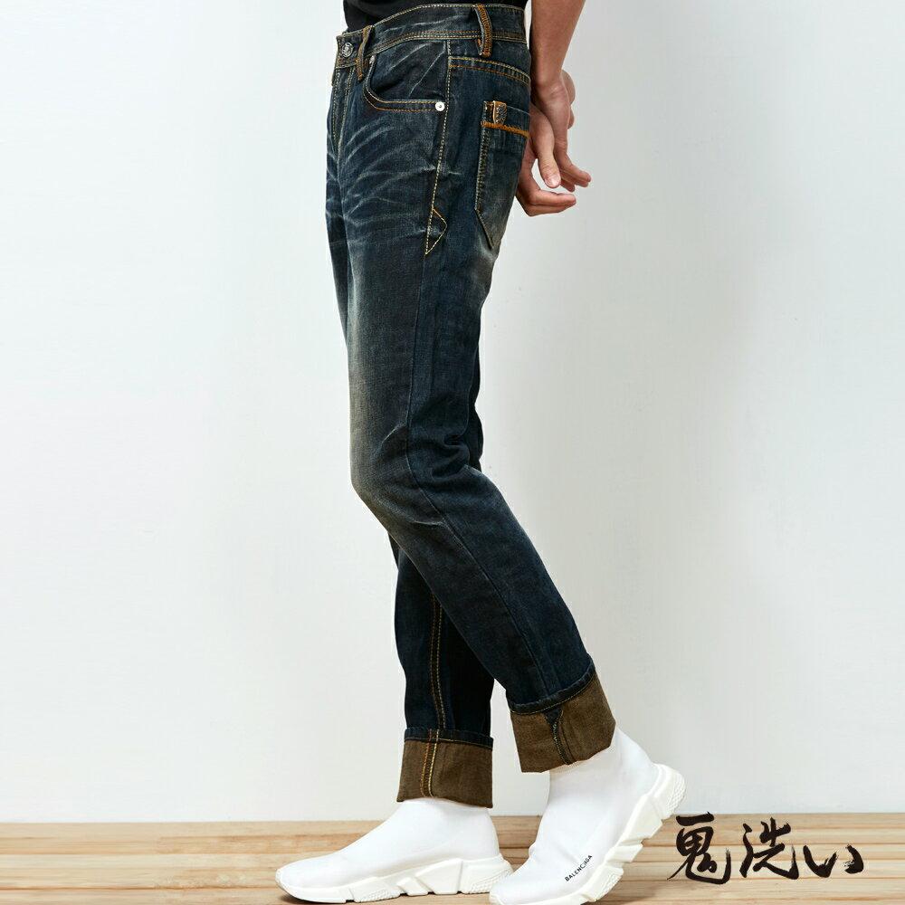 【限時5折】配皮低腰窄管直筒褲(深藍) - BLUE WAY  ONIARAI鬼洗 2