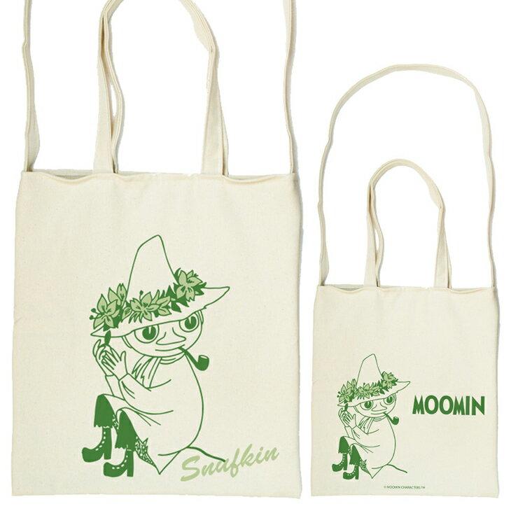 Moomin嚕嚕米授權 - 斜背包:【 Sunfkin 】