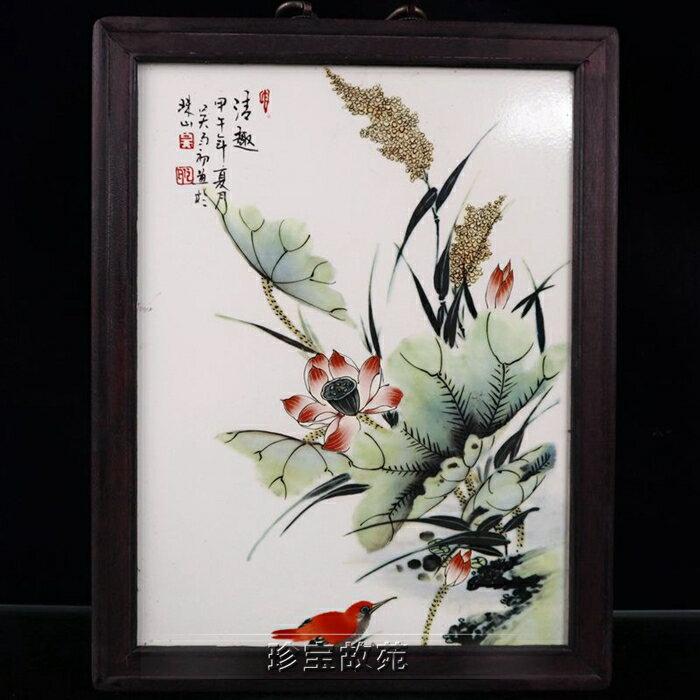 新品瓷板畫景德鎮仿古做舊實木荷花清趣圖陶瓷畫古玩掛屏壁畫