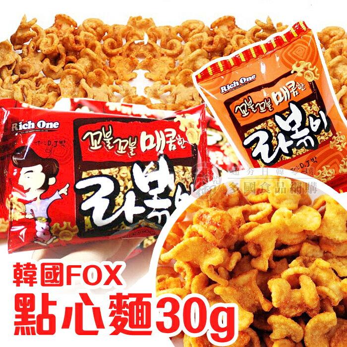 韓國FOX小狐狸點心麵30g 辣炒年糕味 2017韓國熱銷 餅乾[KR8809413]千御國際