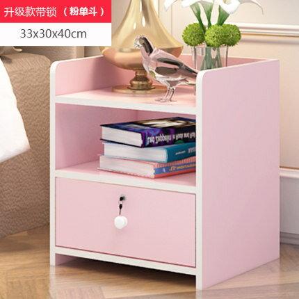 床頭櫃 帶抽屜矮櫃單個歐式中式個性裝飾家居全實木清新簡單移動『CM172』